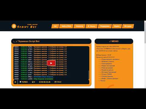 bitcoin-bots.ru РАЗВОД ИЛИ НЕТ!??