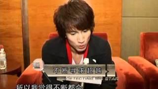 言承旭 Jerry Yan 2011/11/16 偵查大明星