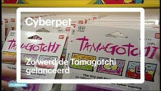 Kamergotchi: zo werd zijn succesvolle broer in de  - RTL NIEUWS