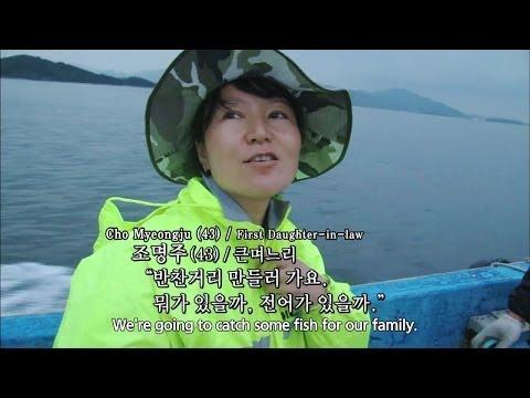 Screening Humanity   인간극장 - Gapsu and Jeomsun, part 2 (2014.03.18)
