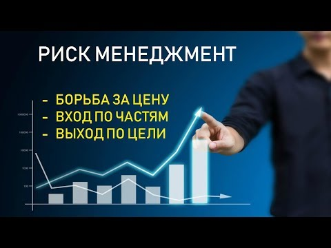 Актуальные темы по заработку денег в интернете