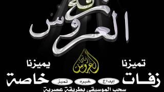 شيله القهوه مع القصيده بدون موسيقى 0532145015 تحميل MP3