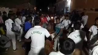 Lovely Band Ramgarh 7870927208