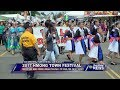 SUAB HMONG NEWS:   2nd Annual Hmong Town Festival