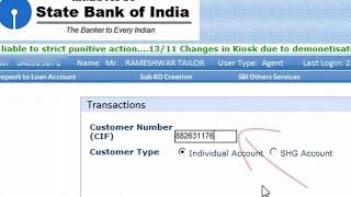 KIOSK BANKING TRANSACTION  |KIOSK BANKING CSP SERVICES |