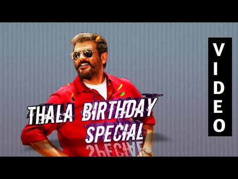Happy Birthday Thala ❣ Ajith | Whatsapp Status Tamil Video