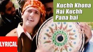 Lyrical: Kuchh Khona Hai Kuchh Paana Hai   Pardesi Babu