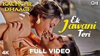 Ek Jawani Teri Full Video- Kachche Dhaage   Nusrat Fateh Ali Khan  Saif & Namrata  Alka & Kumar