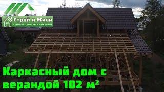 Пристройка веранды к дому от компании Дом Дока - видео