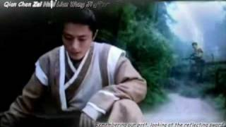 青鸟飞鱼 (B2F2) | 此生不換 (Ci Sheng Bu Huan) | Never Exchange | Chinese Paladin 3 Subbed