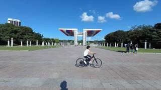 Olympic Park, Seoul