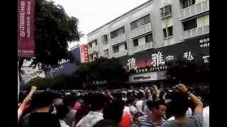 preview picture of video '四川什邡钼铜厂事件:居民反对在什邡建铜厂'