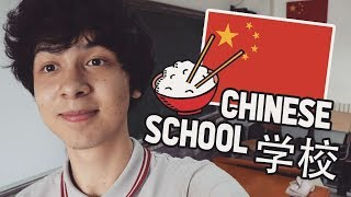 Day in a Chinese High School