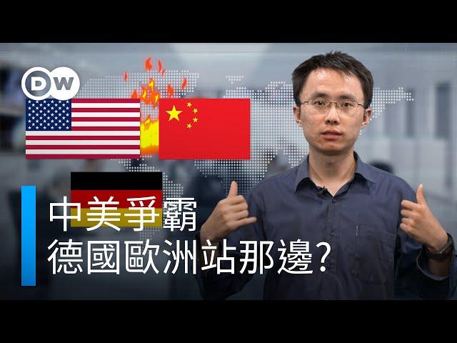 Çin'de 中 Video Telaffuz