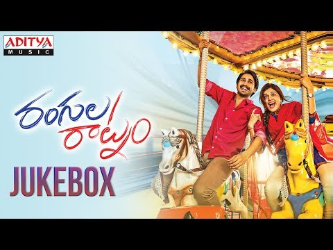 Rangula Ratnam Audio Jukebox