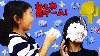 家族で対決!!オノマトペサウンドカルタ 負けたら罰ゲーム!!おもちゃhimawari-CH
