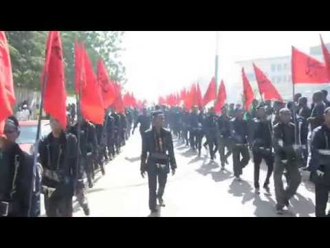 Ashura Mourning, Peaceful Procession Organized by Islamic Movement In Nigeria. 24/10/2015.