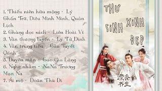 [Playlist] Nhạc phim Thư sinh xinh đẹp (漂亮书生) | In a Class of Her Own OST