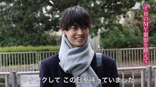 Uru「ファーストラヴ」MV出演!窪塚愛流インタビュー(映画『ファーストラヴ』主題歌)