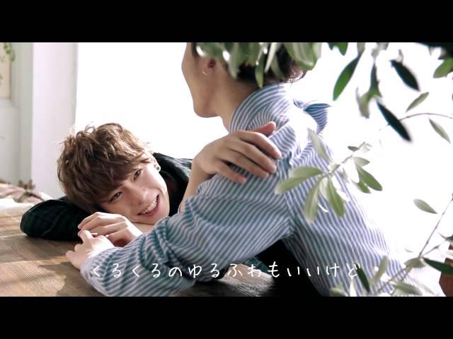 XOX / ダイジョーブ【ちょっとだけver.】