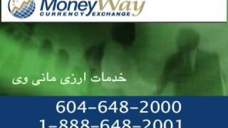 MoneyWay currency exchange in vancouver canada