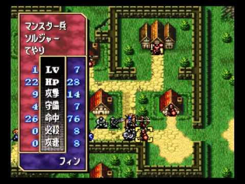 Fire Emblem : Thracia 776 Super Nintendo