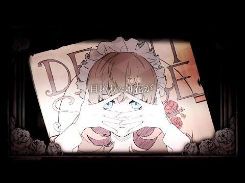 【MV】Royal Scandal-「REVOLVER」 / luz