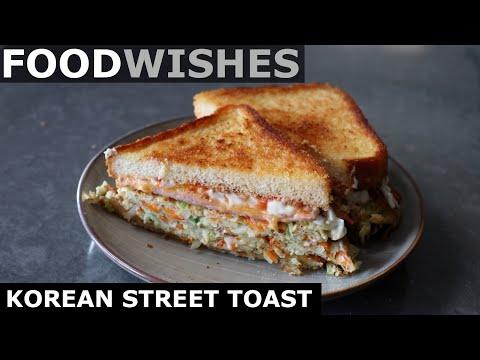 Delicious and Simple Recipe - Korean Street Toast