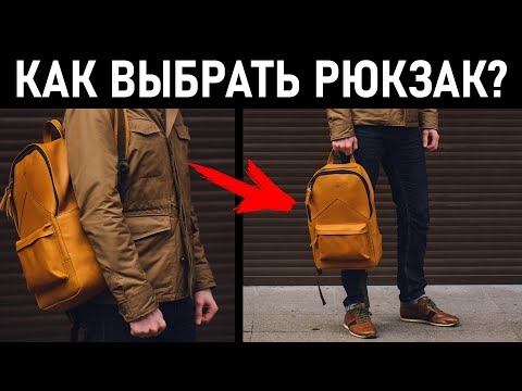 youtube De Palis (Де Палис) - кожаный рюкзак