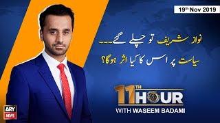 11th Hour | Waseem Badami | ARYNews | 19 November 2019