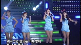 [110805] 5Dolls Like this or that & Lip stain - Pusan Sea Festival