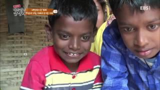 글로벌 아빠 찾아 삼만리 - 네팔에서 온 형제 1부- 7식구의 가장, 아빠의 무거운 어깨_#003