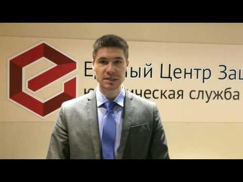 Юридическая консультация: что делать вкладчикам банка при отзыве лицензии