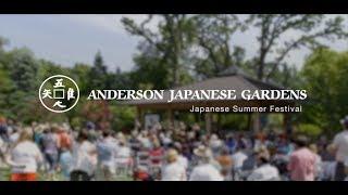 Japanese Summer Festival Anderson Japanese Gardens