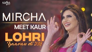 Mircha : Meet Kaur | Lohri Yaaran Di 2018 | New Punjabi Song 2018 | Saga Music