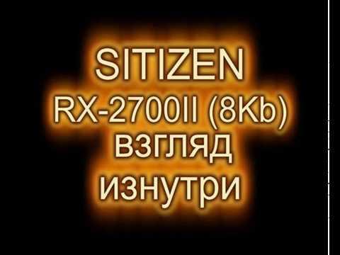 Анатомия SITIZEN RX-2700II