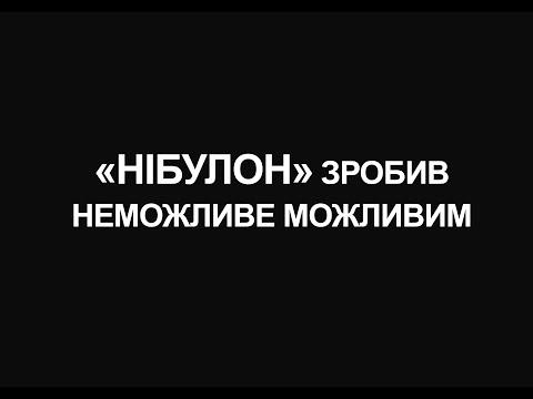 Історія перетворення Миколаївського обласного центру лікування інфекційних хвороб усього за 30 днів