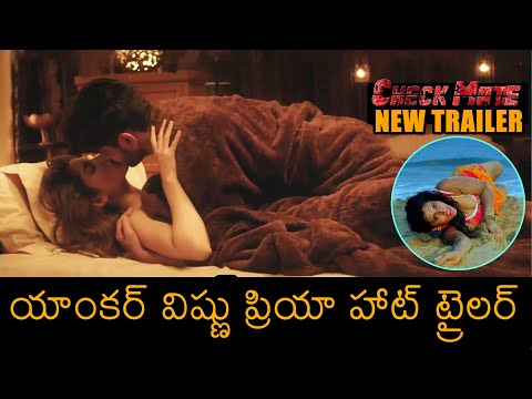 Checkmate telugu Movie Trailer