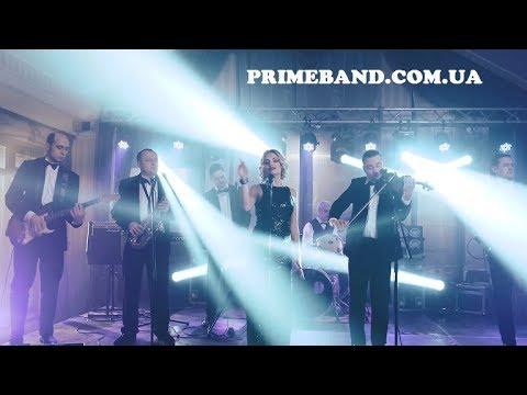 Кавер группа  PRIME  band, відео 3