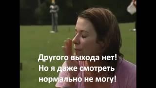 АРБУЗОМ ПО ЛИЦУ!! (русские субтитры) СМОТРЕТЬ!