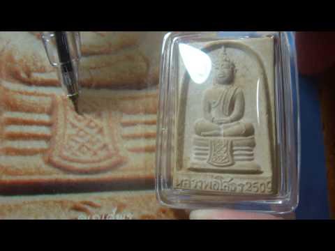 Хорар астрология видео