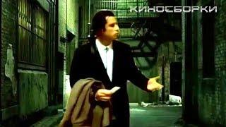 Траволта в Матрице | Лучшие приколы | Приколы кино | КИНО СБОРКИ #27
