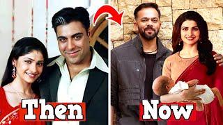 कसम से सीरियल से मशहूर हुए कलाकार आज जीते हैं ऐसी जिंदगी Kasam se serial cast than & now