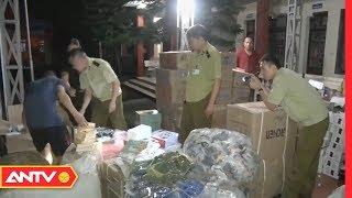 An ninh ngày mới hôm nay | Tin tức 24h Việt Nam | Tin nóng mới nhất ngày 09/08/2019 | ANTV