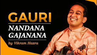 Gauri Nandana Gajanana | Art of Living Bhajan | With Lyrics