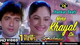 Mere Khayal Se- JHANKAR BEATS | HD VIDEO | Balmaa | Ayesha Jhulka| 90's Best Bollywood Romantic Song