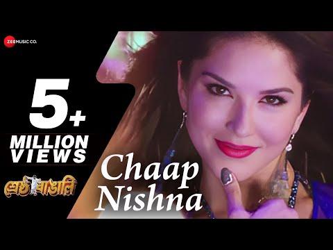 chaap nishna full video shrestha bangali riju sunny leone aa