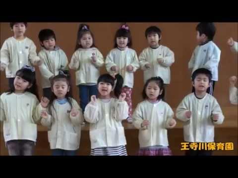 Chosei Kindergarten