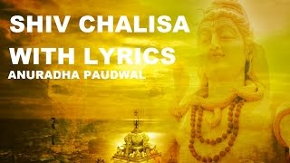 Shiv Chalisa with Lyrics By Anuradha Paudwal  I Full Video Song