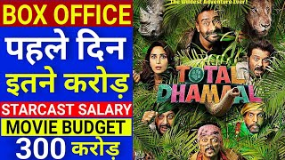 TOTAL DHAMAAL OFFICIAL BOX OFFICE ,BUDGET,STARCAST SALARY,Ajay Devgn,Anil Kapoor,Ritesh Deshmukh
